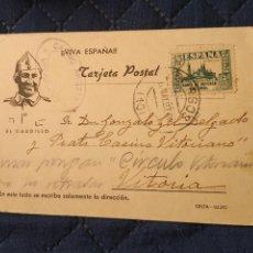 Postales: POSTAL PATRIÓTICA FRANCO. CASINO ARTISTA VITORIANO. BURGOS. 1937NO CATALOGADA.. Lote 220761873