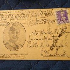 Postales: POSTAL PATRIÓTICA FRANCO. NUESTRO CAUDILLO.PAMPLINA. 1939. NO CATALOGADA. Lote 220762406