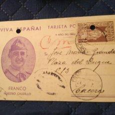 Postales: POSTAL PATRIÓTICA FRANCO. NUESTRO CAUDILLO. CÁCERES. NO CATALOGADA. Lote 220765402