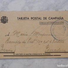 Postales: POSTAL DE CAMPAÑA REPÚBLICA ESPAÑOLA CIRCULADA AÑO 1937. Lote 221527516