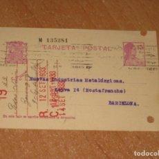 Cartes Postales: TARJETA POSTAL. Lote 221851735