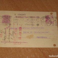 Postales: TARJETA POSTAL. Lote 221867903