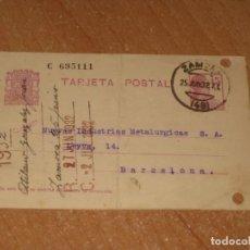 Postales: TARJETA POSTAL. Lote 221867975