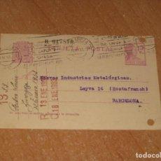 Postales: TARJETA POSTAL. Lote 221868021