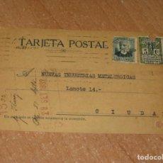 Postales: TARJETA POSTAL. Lote 221868083