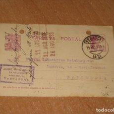 Postales: TARJETA POSTAL. Lote 221868180