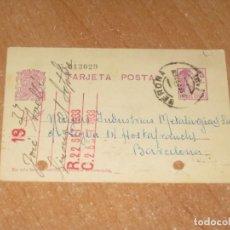 Postales: TARJETA POSTAL. Lote 221868236