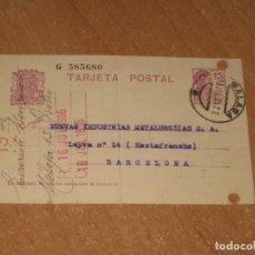 Postales: TARJETA POSTAL. Lote 221884221