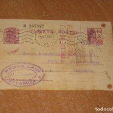 Postales: TARJETA POSTAL. Lote 221884417