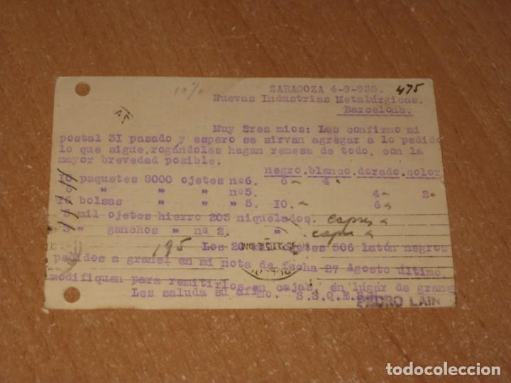 Postales: TARJETA POSTAL - Foto 2 - 221884417