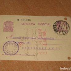 Postales: TARJETA POSTAL. Lote 221884478