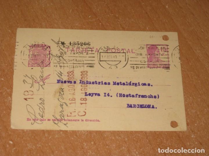 TARJETA POSTAL (Postales - Postales Temáticas - Guerra Civil Española)