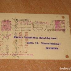 Cartes Postales: TARJETA POSTAL. Lote 221884542