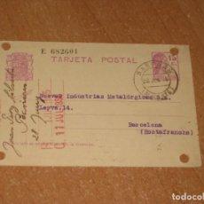 Postales: TARJETA POSTAL. Lote 221884610