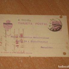 Postales: TARJETA POSTAL. Lote 221884691