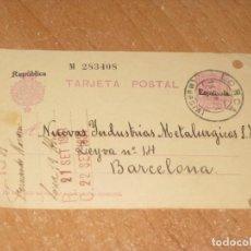 Postales: TARJETA POSTAL. Lote 221963108