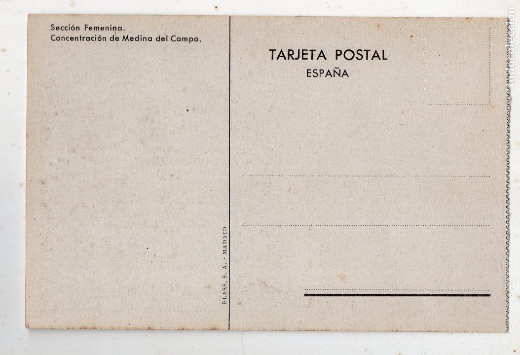 Postales: Concentración en Homenaje al Caudillo y al Ejercito. Medina del Campo. - Foto 2 - 222005840