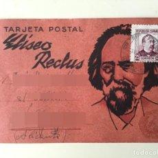 Postales: TARJETA POSTAL GUERRA CIVIL ~ ESCRITA ~ ELISEO RECLUS. Lote 222139802