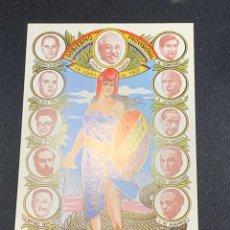 Postales: POSTAL REPUBLICA ESPAÑOLA GOBIERNO PROVISIONAL 14 ABR 1931 GUERRA CIVIL AZAÑA BARRIOS ALCALA ZAMORA. Lote 222582131