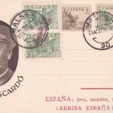 Postales: GUERRA CIVIL POSTAL CORONEL MOSCARDO 1937. Lote 222676013