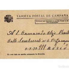 Postales: REPÚBLICA.- CORRESPONDENCIA DEL FRENTE. POSTAL DE CAMPAÑA. CUARTEL EL GOLOSO. MADRID.. Lote 224086523