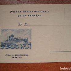 Postales: CARTA GUERRA CIVIL. VIVA LA MARINA NACIONAL. GALATEA ESCUELA DE MARINERÍA. SIN USAR. Lote 224307128
