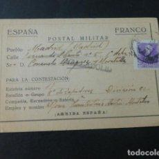 Postales: POSTAL MILITAR GUERRA CIVIL CIRCULADA DE ALMAGRO A MADRID 1939 CENSURA MILITAR VALLADOLID. Lote 225503420