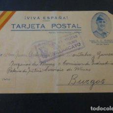 Postales: GUERRA CIVIL TARJETA POSTAL CENSURA MILITAR VILLARCAYO COLUMNA MOLINER JULIO 1937 CAMPAÑA DEL NORTE. Lote 226771260