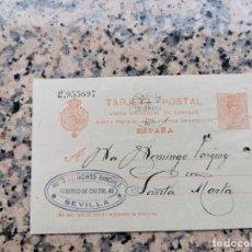 Postales: TARJETA AVISO SELLADA 23 DE JUNIO DE 1919 SEVILLA. Lote 229452180