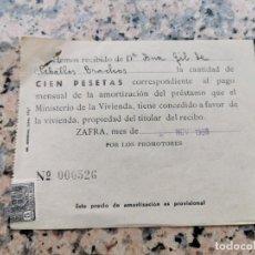 Postales: RECIBO AMORTIZACION DE PRESTAMO SELLADA EN NOVIEMBRE DE 1958. Lote 229452320