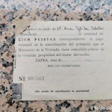 Postales: RECIBO AMORTIZACION DE PRESTAMO SELLADA EN OCTUBRE DE 1958. Lote 229452365