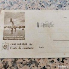 Postales: TARJETA POSTAL CAMPAMENTOS 1943 FRENTE DE JUVENTUDES. Lote 229452430