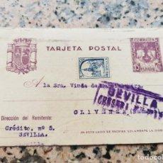 Postales: TARJETA AVISO DE PAGO SELLADA 21 JULIO DE 1938. Lote 229452470