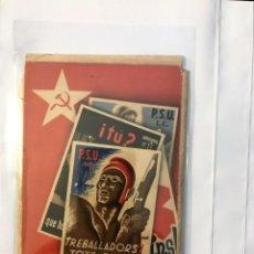 Cartoline: P.S.U.- U.G.T. COLECCION COMPLETA DE 20 POSTALES. Lote 232417640