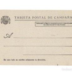 Postales: REPÚBLICA.- TARJETA POSTAL DE CAMPAÑA. GUERRA CIVIL.. Lote 232487415