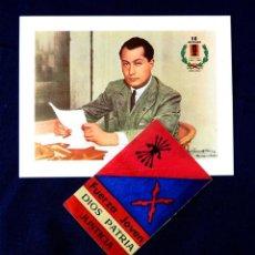 Postales: TARJETA JOSÉ ANTONIO PRIMO DE RIVERA - LOTE DE ; TARJETA (1983) Y PEGATINA FUERZA JOVEN (AÑOS 70). Lote 221711565