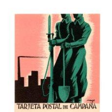 Postales: REPÚBLICA.- JUNTA DELEGADA DE DEFENSA DE MADRID, PROPAGANDA Y PRENSA. TARJETA DE CAMPAÑA.. Lote 234290950