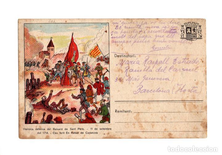 REPÚBLICA.- HEROICA DEFENSA DEL BALUARD DE S. PERE. (Postales - Postales Temáticas - Guerra Civil Española)