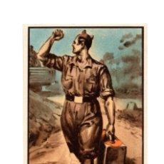 Postales: DESPUES DE UNA VICTORIA...- SOCORRO ROJO. COMITE PROVINCIAL VALENCIA.- TARJETA DE CAMPAÑA.. Lote 234497265