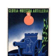 Cartes Postales: REPÚBLICA.- GLORIA NUESTRA ARTILLERÍA. TARJETA DE CAMPAÑA.. Lote 234519715
