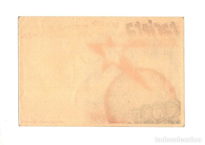 Postales: REPÚBLICA.- INSPECCIÓN DE MILICIAS DE LA CULTURA DE LEVANTE. TARJETA POSTAL DE CAMPAÑA. - Foto 2 - 234559500