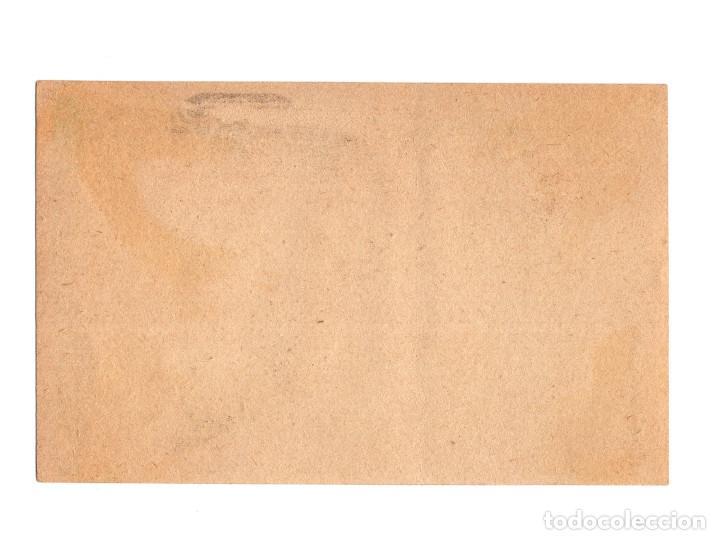 Postales: COMISARIADO GENERAL. SIN REGATEAR ESFUERZOS QUE LA RETAGUARDIA PRODUZCA LO QUE EL FRENTE NECESITA. - Foto 2 - 234561455