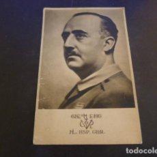 Postales: GENERALISIMO FRANCO POSTAL GUERRA CIVIL. Lote 234633620
