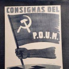 Postales: TARJETA POSTAL POUM , HASTA EL FIN. GUERRA CIVIL. Nº19. Lote 238117960