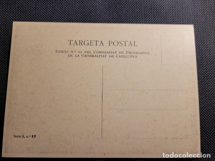 Postales: tarjeta postal guerra civil. POUM hasta vencer o morir - Foto 2 - 238119835