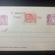Postales: TARJETA POSTAL REPUBLICA ESPAÑOLA. Lote 238854545