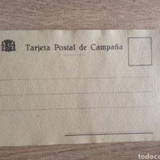 Postales: TARJETA POSTAL DE CAMPAÑA GUERRA CIVIL. REPUBLICANA.EJERCITO POPULAR.CNT.UGT.PCE.PSOE.MILICIA.FALANG. Lote 239754990