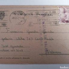 Postales: VALENCIA. PRISIÓN CELULAR DE VALENCIA. TARJETA POSTAL REMITIDA A PRESO, CON CENSURA. 1939.. Lote 239826010