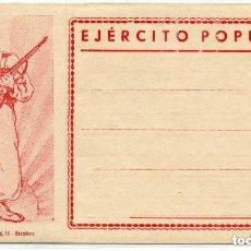 Postales: ESPAÑA GUERRA CIVIL. SOBRE-CARTA ILUSTRADO SIN CIRCULAR. EJÉRCITO POPULAR. IMPRESO EN BARCELONA. Lote 240631745