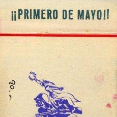 Postales: ESPAÑÁ GUERRA CIVIL PEQUEÑO DESPLEGABLE ILUSTRADO DEL 1º DE MAYO 1938 EJÉRCITO POPULAR. Lote 240634710
